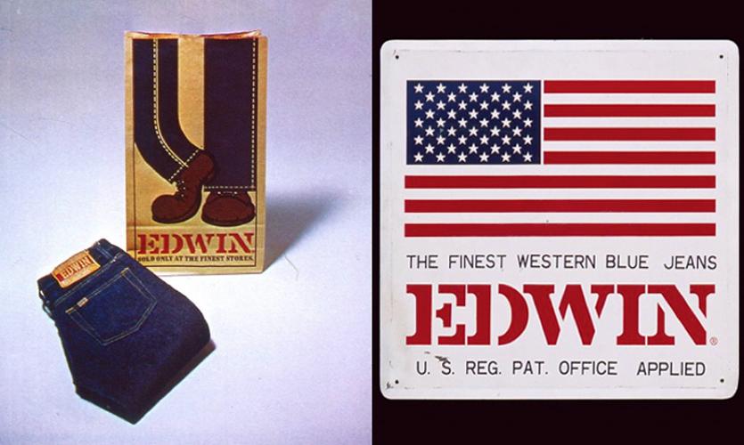 Brand Focus: Edwin 2