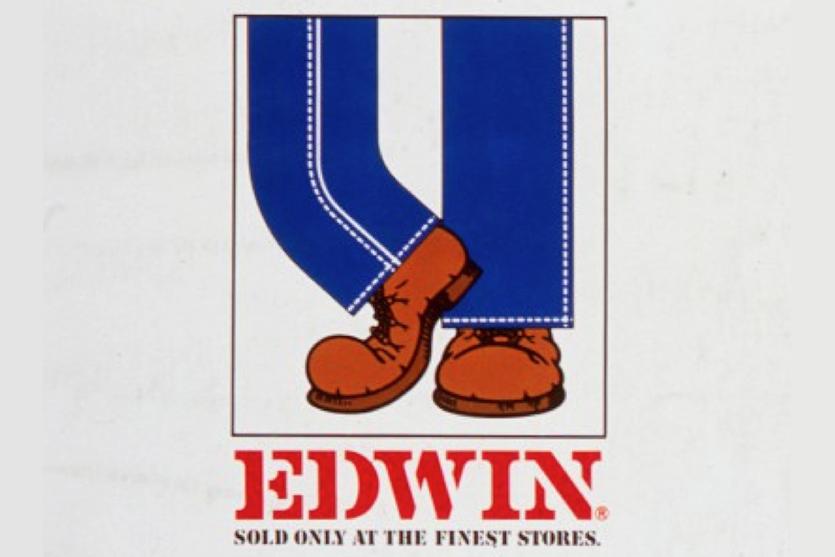 Brand Focus: Edwin 1