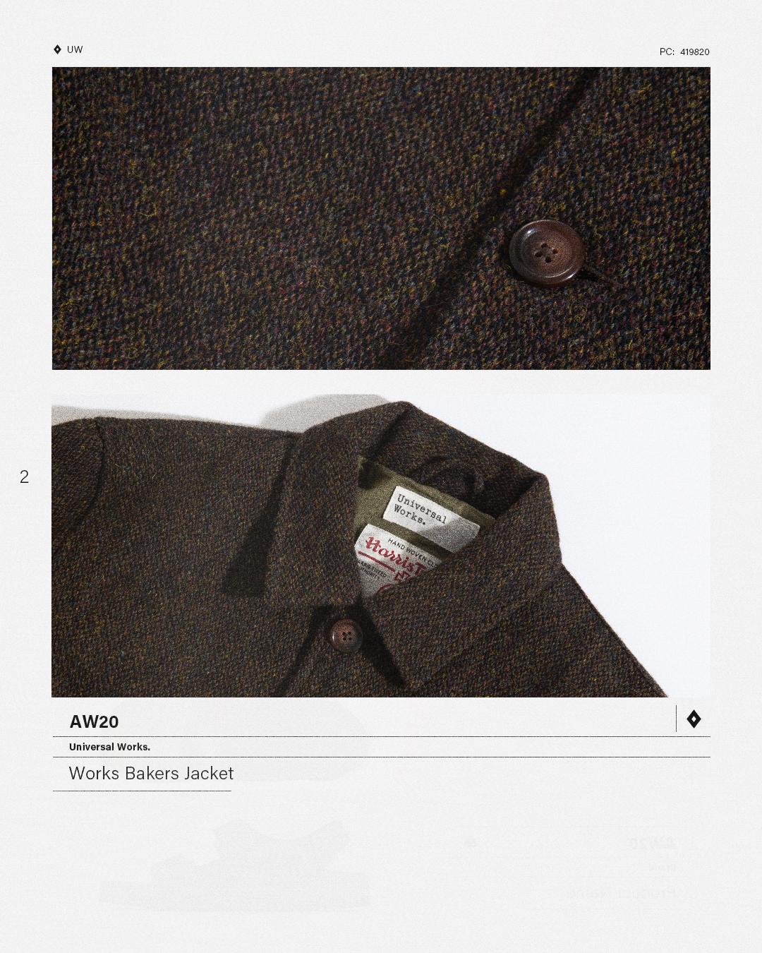 HIP Staff Picks: Universal Works AW20  Bakers Jacket